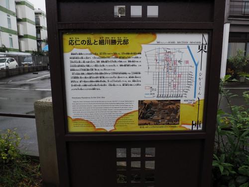 Pa220292_960